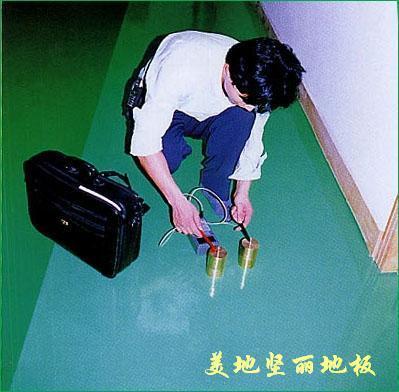 环氧静电地板漆  1