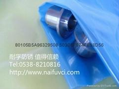 VCI氣相防鏽膜