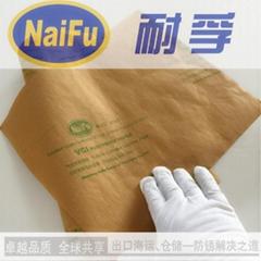 汽配KD氣化防鏽膜袋