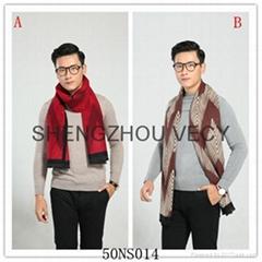 high quality fashion Men