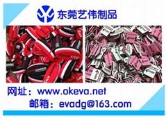 EVA鑰匙扣,EVA泡棉鑰匙扣