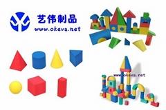 EVA軟體積木,EVA玩具積木,EVA積木玩具