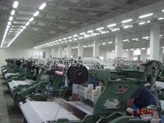 莱芜瑞丰纺织股份有限公司