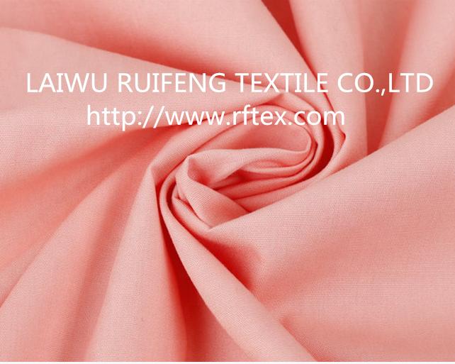 Hot selling 100% rayon plain dyed fabric woven dress fabric viscose dyeing fabri 1