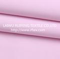 100% rayon plain dyed fabric woven dress fabric viscose dyeing fabri 2