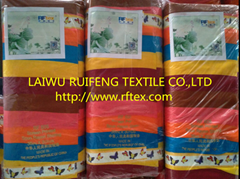 wholesale cheap 100% printed viscose spun rayon fabric