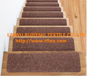 No-slip stair tread mat carpet  1