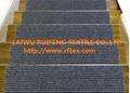 No-slip stair tread mat carpet  2