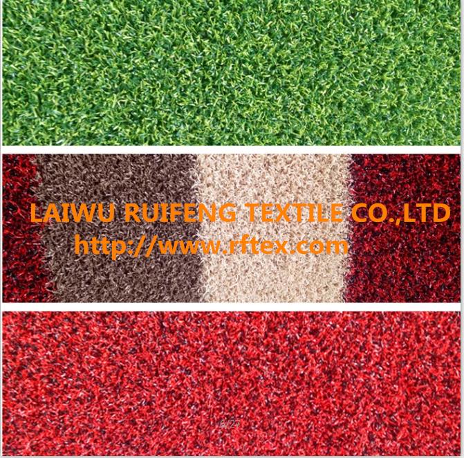 草絲防滑地毯 1