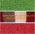 Turfing PP cut pile with PVC backing