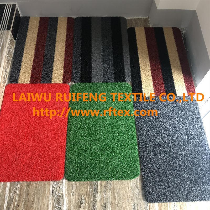 草絲防滑地毯 3