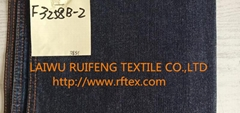 wholesale prices knitted stretch denim fabric cotton denim/jean fabric
