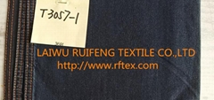 Rui feng textile NOS 100% cotton plain indigo yarn dyed denim fabric