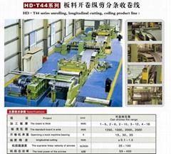 TQ44 Series unrolling, longitudinal cutting, coiling steel machine