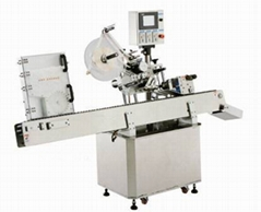 Automatic labeling machine ALB-215