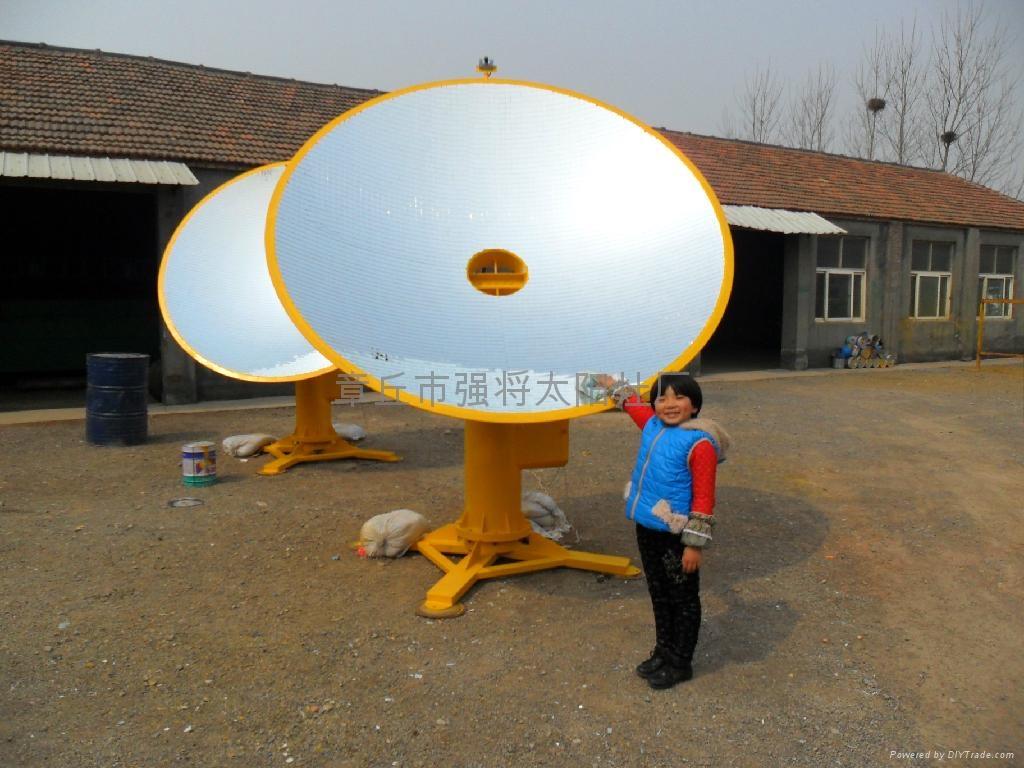 碟式太陽能聚光器 1