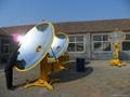 碟式太陽能聚光器 2