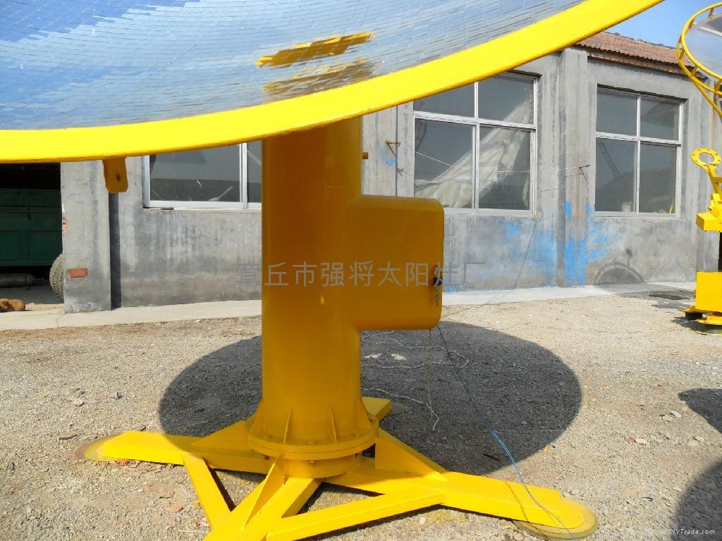 碟式太陽能聚光器 4