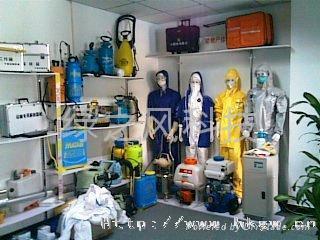 禽流感防護應急防護消毒急救包 3