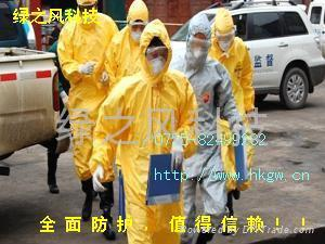 輕型防護防化服 3