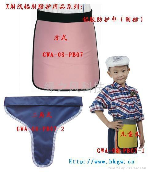 X射線防輻射鉛防護服 3