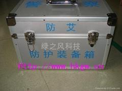 一线民警艾滋病职业暴露防护装备箱