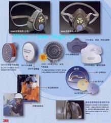 防护面罩防毒面具