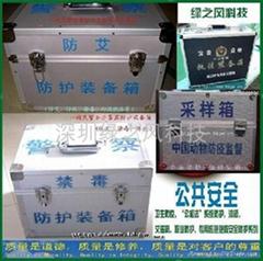 警務防艾職業防護裝備箱