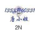 优势供应松下可调电阻EVM2NSX80B12 2