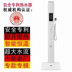 安全集成即热式不锈钢淋浴屏电热水器家用淋浴智能恒温热水器