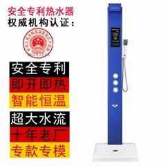 安全集成即熱式不鏽鋼淋浴屏電熱水器家用淋浴智能恆溫熱水器