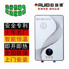 欧瑞德即热式热水器 即热式电热水器 安全专利 即热电热水器004