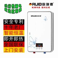 欧瑞德即热热水器 即热式电热水器 安全专利 即热式热水器003