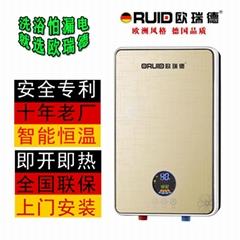 欧瑞德即热热水器 即热式电热水器 安全专利 即热式热水器005