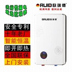 欧瑞德即热热水器 即热式电热水器 安全专利 即热式热水器006
