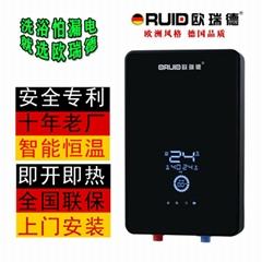 欧瑞德即热热水器 即热式电热水器 安全专利 即热式热水器009