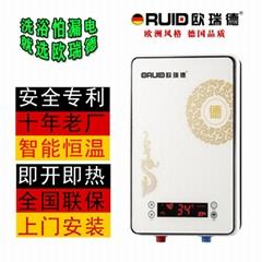 欧瑞德即热热水器 即热式电热水器 安全专利 即热式热水器010