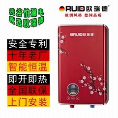 欧瑞德即热热水器 即热式电热水器 安全专利 即热式热水器011