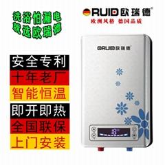 欧瑞德即热热水器 即热式电热水器 安全专利 即热式热水器012