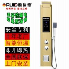 欧瑞德集成热水器 集成淋浴屏热水器 安全专利 即热式热水器003K