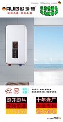 欧瑞德即热热水器 即热式电热水器 安全专利 即热式热水器02