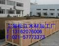 松江設備包裝箱生產廠家木箱包裝