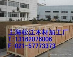 松江设备包装箱生产厂家木箱包装