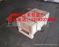 松江木箱生产厂家木箱包装