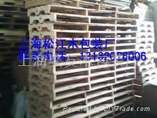 松江木箱包装公司生产厂家木箱