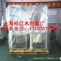 上海木材木方木板木條膠合板歐松板生產加工廠家