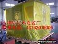 上海木材木方木板木條膠合板歐松板生產加工廠家 2