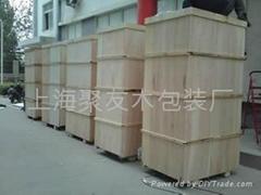 上海出口免燻蒸木箱膠合板箱燻蒸IPPC木箱生產廠家