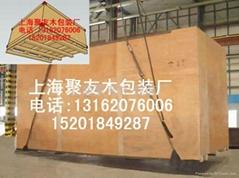 上海折叠木箱拆卸式木箱钢带木箱钢边木箱生产厂家