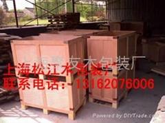 松江折叠木箱拆卸式木箱生产厂家金山木箱包装